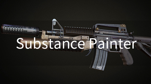 Substance Painter   PBR硬表面贴图