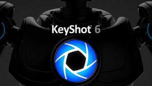 Keyshot渲染基础
