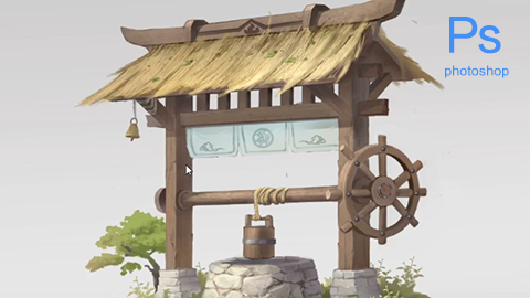 物件水井设计制作流程